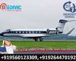 get-paramount-air-ambulance-service-in-bangalore-with-medical-support-small-0