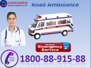 Call for Top Road Ambulance Service in Araria by Hanuman Ambulance