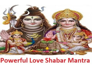 Powerful Love Shabar Mantra