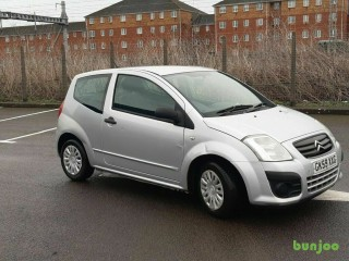 2009(59)CITROEN C2 1.1 VT MET SILVER,GOOD RUNNER,JUL 2020 MOT,CHEAP CAR