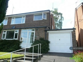 3 bedroom house in Hallamshire Road, Sheffield, S10 (3 bed) (#678525)