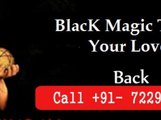 Bring back lost lover ,financial and traditional spiritual healer +91-7229911131