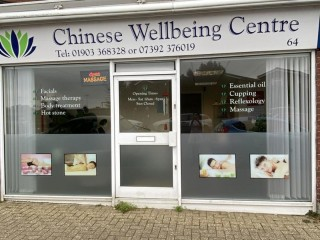 Chinese wellbeing centre
