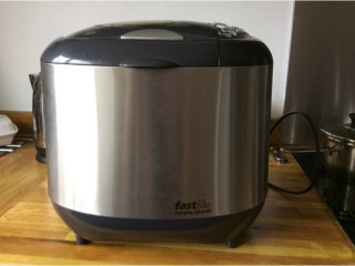 Morphy Richard's fast bake bread maker