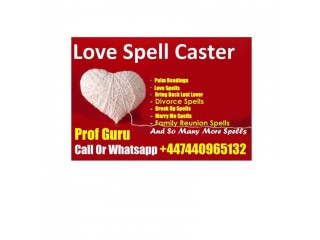Powerful Spell Caster | Win the lottery |Love Spell | Get out of debt | Get Your Ex Back