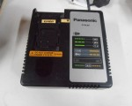 panasonic-charger-and-2v-floodlight-small-1