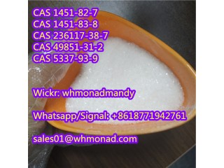 High Quality 2-Bromo-3-Methylpropiophenone CAS 1451-83-8 with Good Price