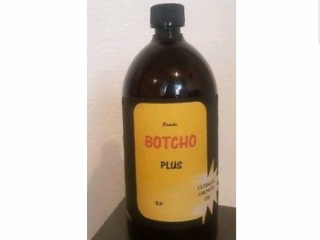 Botcho oil. Greenwich, London