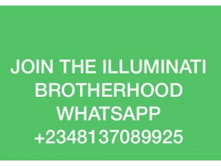 How to join the real illuminati