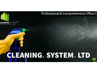Professional & Commercial OFFICE CLEANING, EAST LONDON / Stratford / Woodford / Chigwell / Wanstead