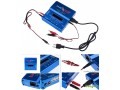 imax-b6ac-ac-balance-battery-charger-discharger-lion-lipolife-1-6-cells-nicd-mh-small-0