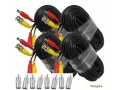 4-x-18m-60ft-video-dc-power-security-surveillance-bnc-rca-cable-for-cctv-camera-small-0
